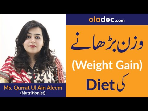 Best Diet For Weight Gain In Urdu/Hindi | Wazan Badhane Ka Tarika | Weight Gain Foods| Top Dietitian