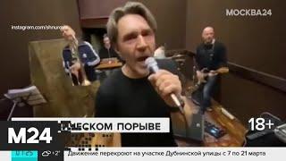 Шнуров представил новую песню о кандидатах - Москва 24