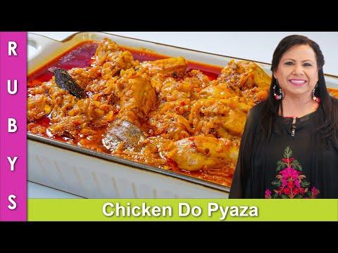 Chicken Do Pyaza Fast & Easy Chicken Ka Salan Recipe In Urdu Hindi - RKK