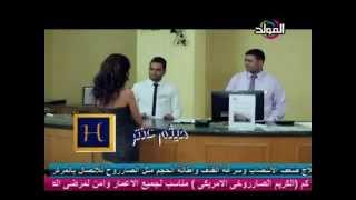 على فاروق - شريك حياتى - قناه المولد | Ali Farouk - Sherek Hayati