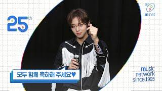 [Mnet] 25 Mnet x #박지훈