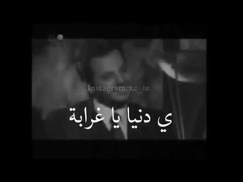تنزيل اغنية الي لقا احبابه راشد الماجد Mp3