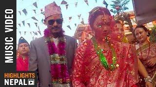 Kasle Aafno Bhanchha - New Nepali Lok Dohori Song 2017/2074 | Love Kumar Bhatta, Sonika Lama (K.C)