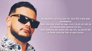 Sadek - Imma ( officiel Lyrics, Paroles)