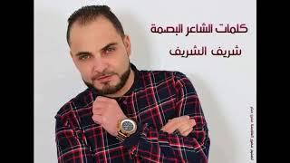 جديد وحصريا 2018 الفنان محمد المجدوب يعوض ربي
