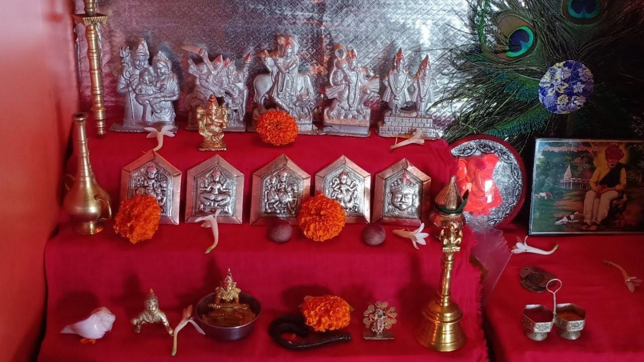 Download Devgharat dev kase mandave|देवाची मांडणी कशी करावी|devghar kse asave|