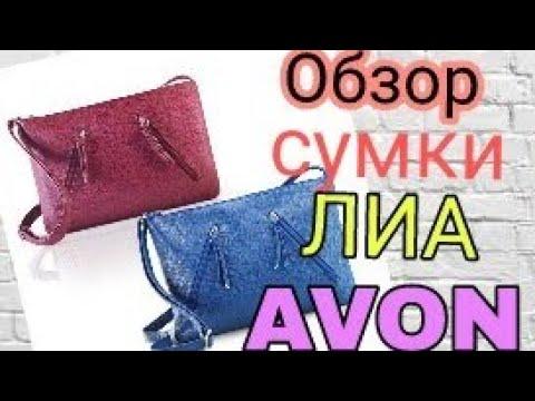 5999acf3dbcb ОБЗОР СУМКИ