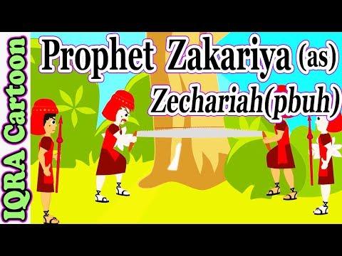Zakariya (AS)   Zechariah (pbuh) Prophet story - Ep 29 (Islamic cartoon )