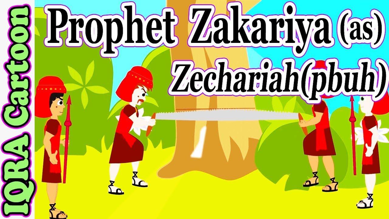 Download Prophet Stories ZAKARIYA / ZECHARIAH (AS) | Islamic Cartoon | Quran Stories | Islamic Videos - EP 29
