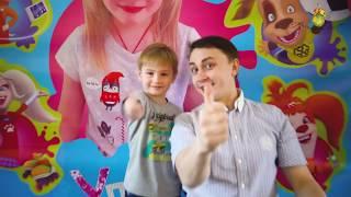 Детский день рождения с Барбоскиными в СПб. Азот шоу СПб, Шоу мыльных пузырей СПб, Пиньята СПб