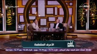 لعلهم يفقهون - قصة رائعة عن غلام حافظ القرآن الكريم مع الحجاج بن يوسف الثقفي