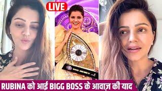 Bigg Boss 14 Winner Rubina Dilaik Miss Kar Rahi Hai Bigg Boss Ki Aawaz | BB14