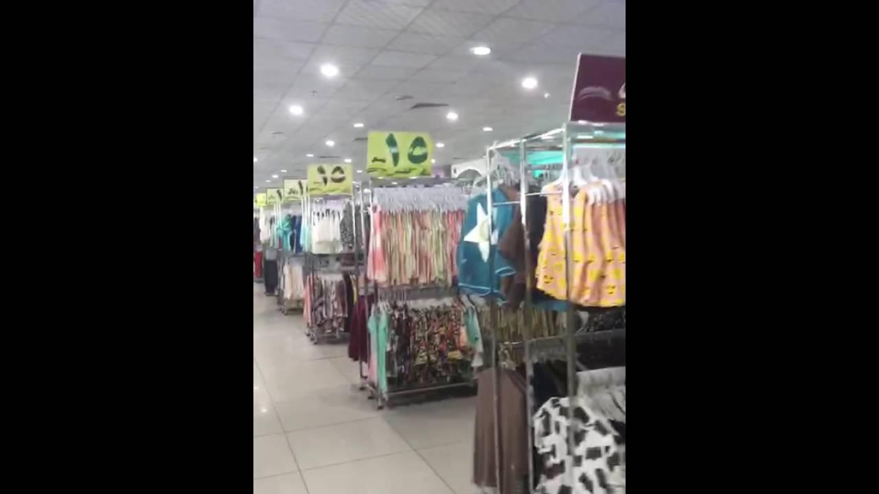 0bf51760a  عرض اسعار وتخفيضات هائلة مركز الهرم التجاري - YouTube