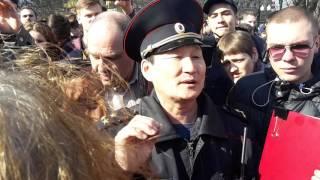 Пикет Калининград 26 марта 2017 года. Полковник полиции Лаврентьев: