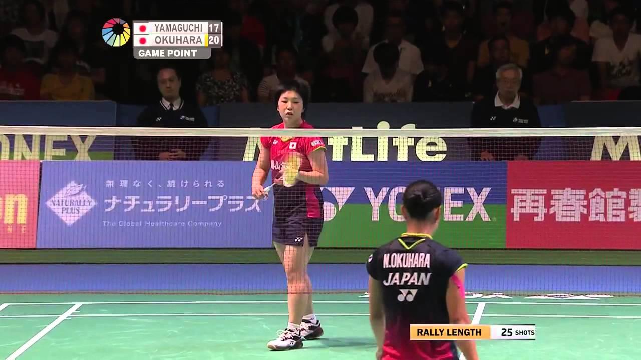 Yonex Japan Open 2015 Badminton F M2 WS
