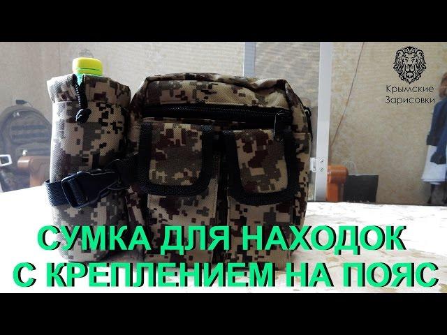 Снаряжение и аксессуары для кладоискателя nhltv.net.