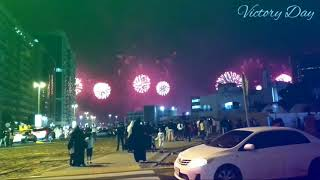 Victory Day of UAE //United Arab Emirates Independence Day 2018
