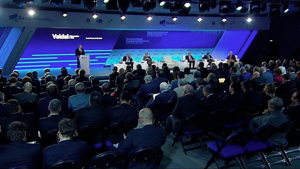 Выступление на заседании Международного дискуссионного клуба «Валдай»