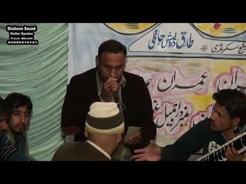 Raja Mohsin vs Asad  Abassi Matore 2018 potwari sher