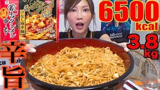 【MUKBANG】 SPICY BUT TASTY!! 7-Eleven's Mouko Tanmen Nakamoto Hot Noodles [10Packs] 6500kcal[CC]