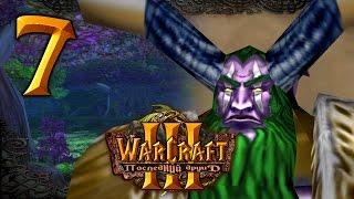 #7 ЭПИЛОГ [Сыны Призывателя Облаков] - Warcraft 3 Последний Друид прохождение