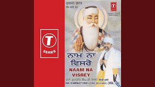 Video Aisi Daya Karo Maharaj Naam Na Visrey download MP3, 3GP, MP4, WEBM, AVI, FLV Juni 2018