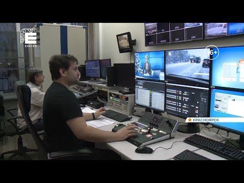 С 1 января телеканал Енисей прекратил передавать аналоговый сигнал в крае