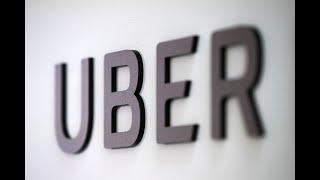 Uber Adding Rewards Program to Match Lyft