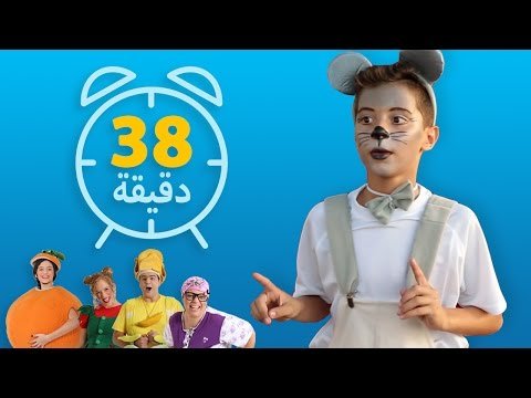 فوزي موزي وتوتي - أغاني ومشاهد مضحكة في فيديو متواصل 13