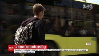 видео Авіаквиток до Вірменії