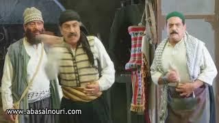 باب الحارة | العكيد معتز لابو النار : سيرة ابو عصام لا بقا تجيبها على لسانك !! ابوك اتجوز عواينية