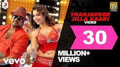 Suraa - Thanjavoor Jilla Kaari Video   Mani Sharma