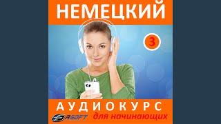 Электронные товары