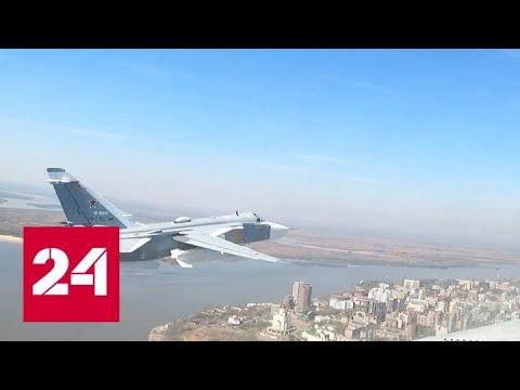 75 лет Победы. Авиапарад в Хабаровске - Россия 24