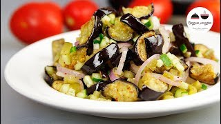 Салат из Баклажанов К ШАШЛЫКУ и не только  Очень Вкусно и Остренько! Eggplant Salad