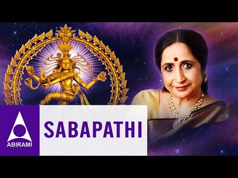 Sabapathikku | Captivating Melodies | Tamil Devotional Collection | By Aruna Sairam