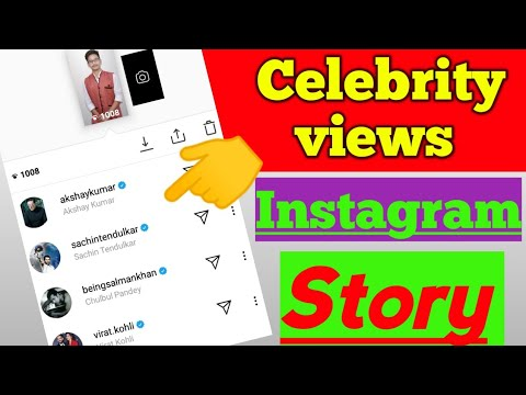 Get Celebrities Views On Instagram Story And Get More Views On Instagram