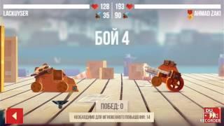 Коты летают машины убивают(2 часть)