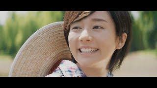木村文乃富富富「新米的名字」篇【日本廣告】你有吃日本米嗎?我家永遠...