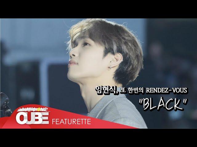 임현식(LIM HYUNSIK) - '또 한번의 RENDEZ-VOUS : BLACK'