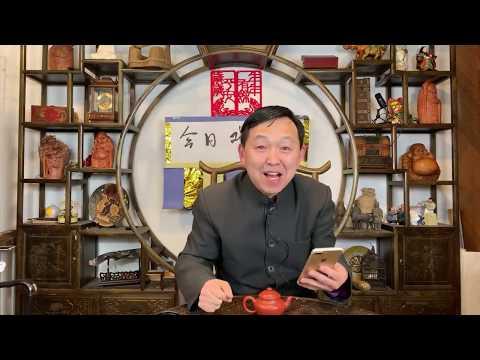 """黄河边播报:郭文贵曝假料两年多,究竟替中南海""""老领导""""们办成了哪些实事?"""