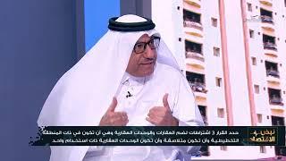 نبض الاقتصاد الموسم 3 - الحلقة 10 الثلاثاء 11/08/2020