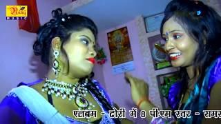 फुले लागल पेटवा कुंवारे में ❤❤ Bhojpuri Video Songs New 2016 ❤❤ Shamshad Firoz [HD]