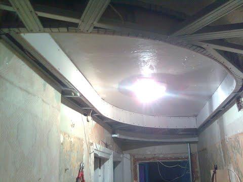 Многоуровневый потолок . Гипсокартон . Мастерская Сеньора Арсения