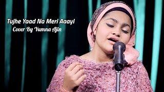 Tujhe Yaad Na Meri Aayi Cover By Yumna Ajin