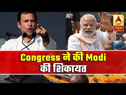 Congress moves election commission against Modi's 'road show' after voting