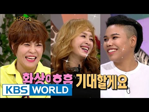Hello Counselor - Park Haemi, Cho Hyeryeon, Lee Michelle [ENG/THAI/2017.02.27]