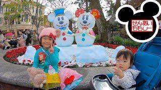 ディズニーシーであそぶあいしー 2018冬 Tokyo Disneysea