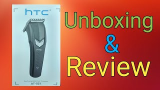 HTC Trimmer AT-527 Unboxing And Review Best Trimmer Under 500 Rupees In India 2020