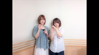 ご注文はラジオですか??~WELCOME【う・さ!】~ 44 種田梨沙 検索動画 24